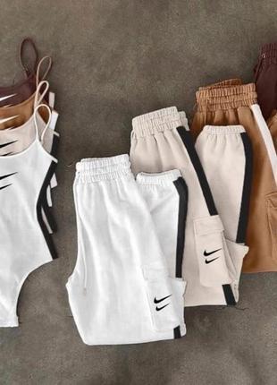 Костюм боди + штаны