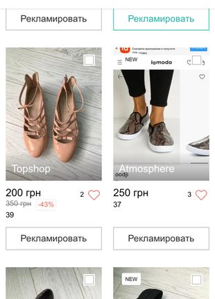 Туфли распродажа все по 100