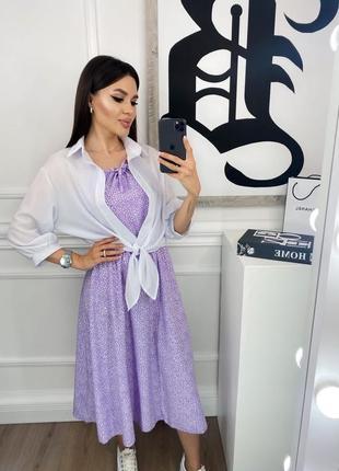 Платье + рубашка