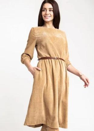 Жіноче плаття миди