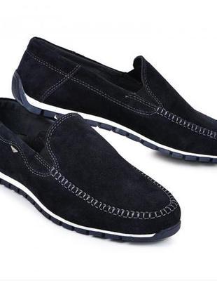 Мокасины туфли мужские 40-45 черный,