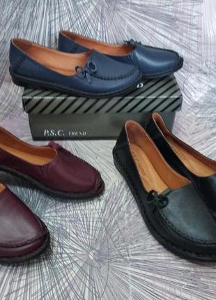 Кожаные женские туфли на плоской подошве 36-42 р.новинка