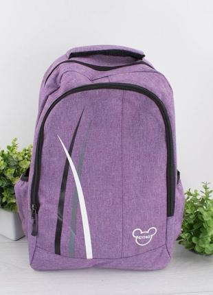 Женский фиолетовый рюкзак сумка ранец портфель