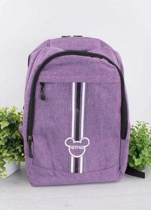 Женский  рюкзак сумка ранец портфель