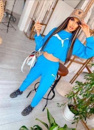 Прогулочный спортивный костюм небесно голубого цвета джоггеры и топ в стиле пума