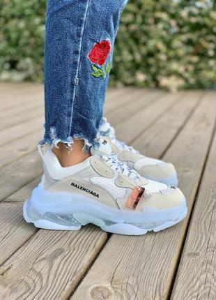 Triple clear sole white белые бежевые женские кроссовки на массивной подошве білі бежеві жіночі кросівки