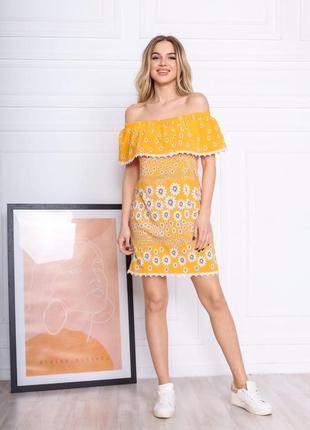 Женское короткое платье с открытыми плечами цветочный принт ромашки