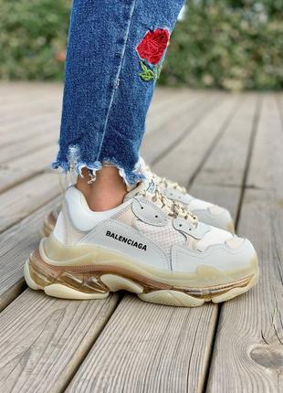 Triple sole beige женские бежевые кроссовки на массивной подошве жіночі бежеві на високій платформі кросівки