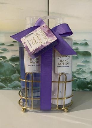 🏴 tj morris, большой подарочный набор «чёрная смородина»: мыло и лосьон