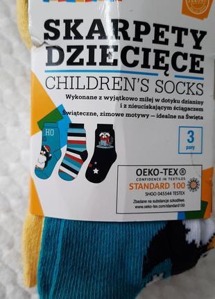 Шкарпетки, комплект 3 пари, 31-34 розмір, 7-8 років