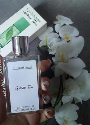Акция‼️🌱green tea🌱красивый свежий аромат, тестер парфюм 60 мл эмираты
