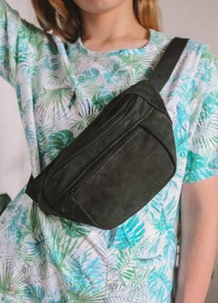 Бананка кожа шкіра замша эко-сумка на пояс ручная работа зеленая изумруд б13