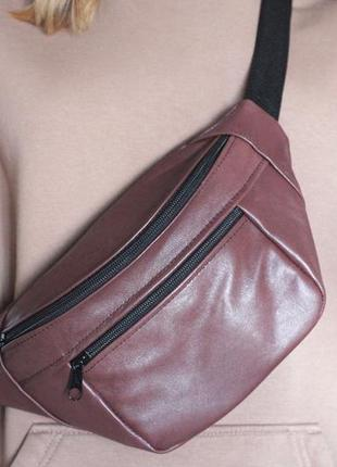 Бананка кожа шкіра замша эко-сумка на пояс ручная работа вишня глянцевая б36