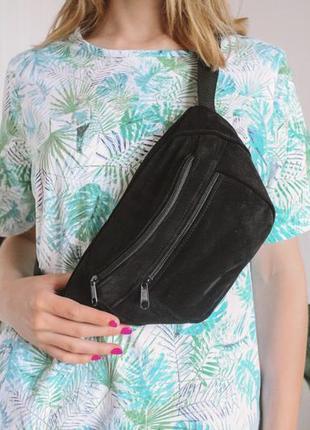 Бананка кожа шкіра замша эко-сумка на пояс ручная работа черная матовая б45