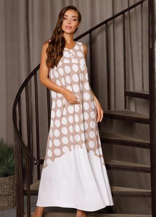 Бежевое в белый горох платье с вставкой