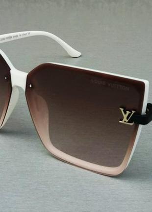 Louis vuitton очки женские солнцезащитные большие модные бежевый градиент в белой оправе