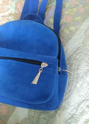 Невеликий рюкзак