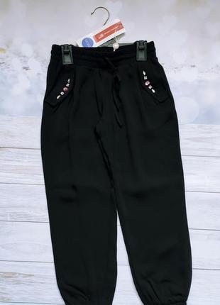 Легкі штани