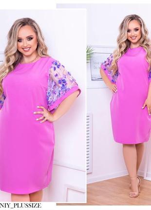 Красивое платье дорогой гипюр