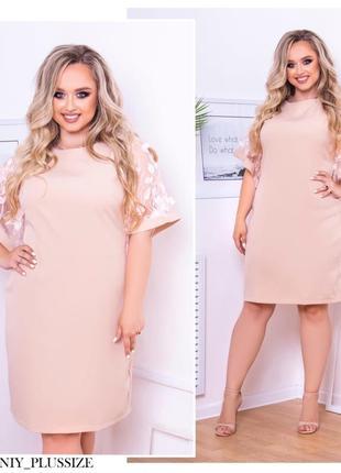 Бежевое платье дорогой гипюр