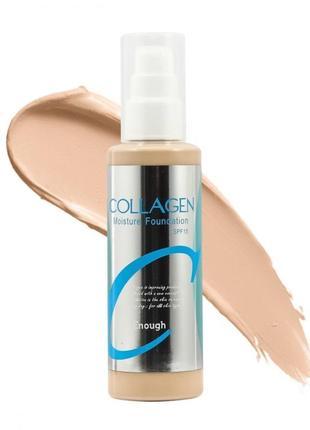 Тональный крем тональна основа enough collagen moisture foundation