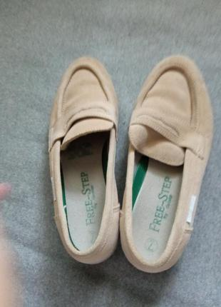 Лофери туфлі мокасини