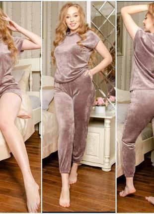 Домашний велюровый халат- пижамка
