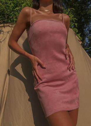Нове рожеве замшеве плаття на зав'язках