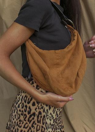 Замшева сумка у відтінку кемел