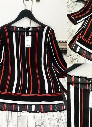 Стильная удлинённая блуза