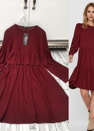 Бордовое платье в рубчик💔