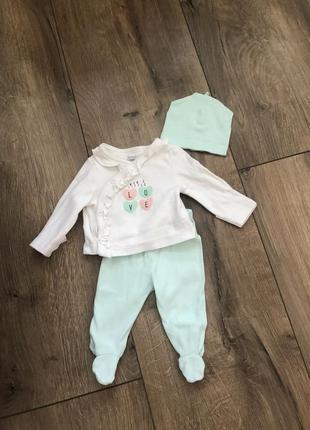 Комплект для новорожденных (ползунки, кофточка, шапочка)