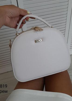 Новая классная светлая сумка