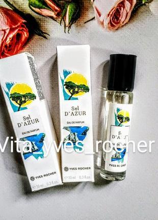 🌷жіноча парфумована вода sel d'azur yves rocher ив роше
