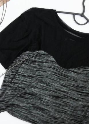 Укороченная футболка divided h&m