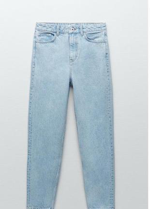 Джинси mom zara, женские джинсы zara mom, zara джинси