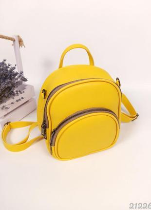 Рюкзак трансформер средний через плечо на плечо яркий сумка повседневный летний лёгкий модный