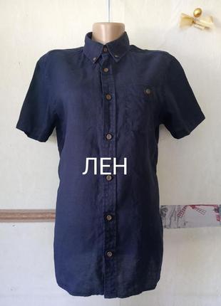 Льняная рубашка next p.s