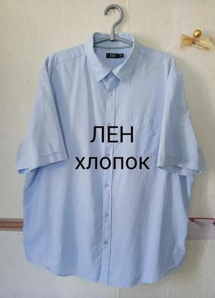 Льняная рубашка с коротким рукавом р.xl