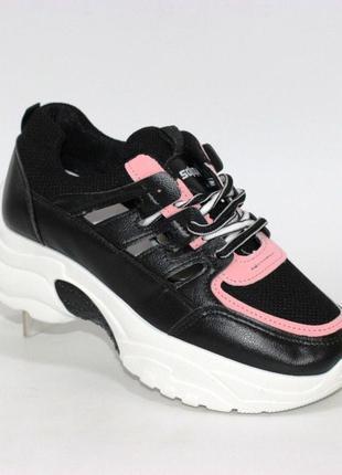 Женские летние чёрные кроссовки на толстой подошве 20-1
