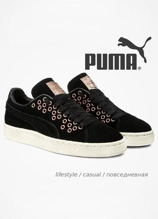 Кеди, кросівки з люверсами pumasuede xl lace vr 💯 оригінал!!!