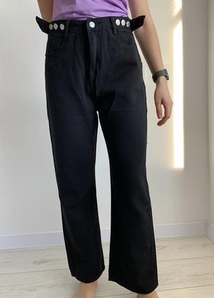 Джинси жіночі чорні джинси прямі трендові висока посадка стильные штаны черные брюки