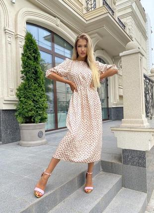 Платье летнее женское миди длинное цветочное белое нарядное легкое