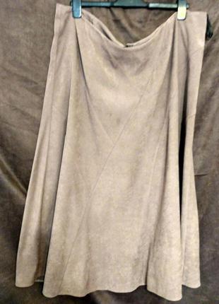 Красивая юбка с подрезами  24 размера