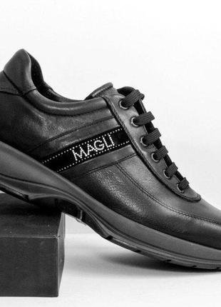 Оригинальные кроссовки-спортивные туфли итальянского бренда класса люкс bruno magli