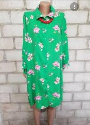 Сочне плаття халат трендового кольору