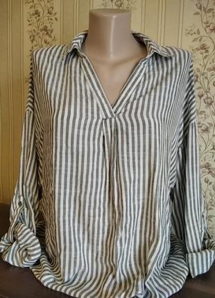 Новая интересная блуза