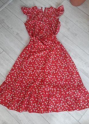 Абалдєнне плаття