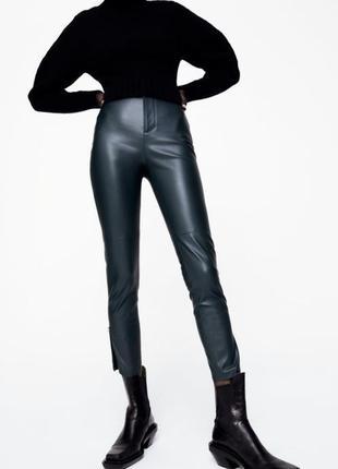 Кожаные леггинсы лосины штаны zara xs