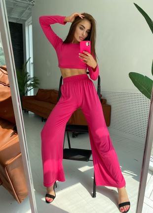 Женский костюм брюки топ 4 цвета